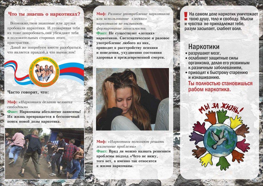 Узнать номер очереди в детский сад  Волгоград